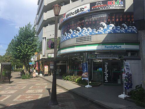 中古マンション-戸田市川岸3丁目 ファミリーマート浮間舟渡駅前店(2032m)
