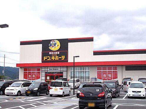 土地-桜井市大字西之宮 MEGAドン・キホーテ桜井店 徒歩 約14分(約1100m)