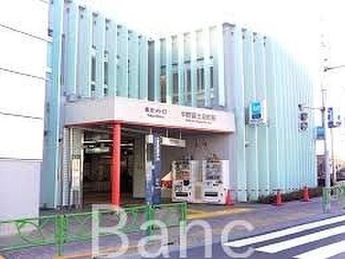 中古マンション-杉並区方南2丁目 中野富士見町駅(東京メトロ 丸ノ内線) 徒歩17分。 1360m