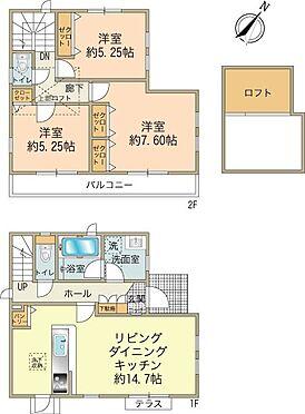 新築一戸建て-八王子市堀之内 3LDK/81.90m2