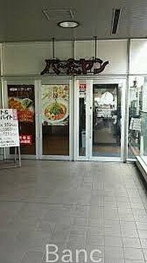 中古マンション-文京区小石川3丁目 バーミヤン小石川柳町店 徒歩4分。 270m