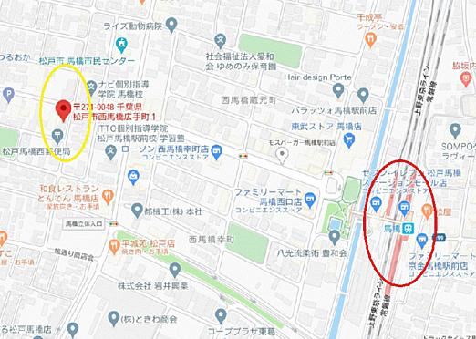 マンション(建物一部)-松戸市西馬橋広手町 その他