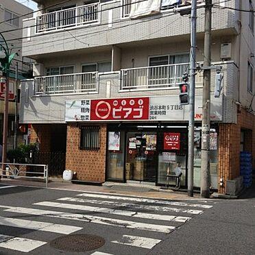 マンション(建物一部)-渋谷区本町1丁目 スーパーminiピアゴ 渋谷本町5丁目店まで581m