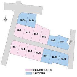 ブライトスクエア笠井小南No.3