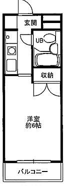 中古マンション-横浜市磯子区中原2丁目 間取り