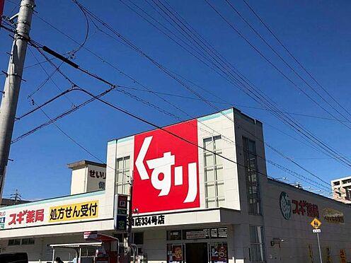 区分マンション-名古屋市東区白壁4丁目 スギドラッグ清水口店 徒歩約5分