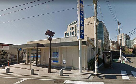 区分マンション-仙台市青葉区小松島3丁目 七十七銀行 小松島支店 約300m