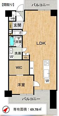 区分マンション-豊田市生駒町大坪 玄関を入ったらすべての部屋を1ストロークで廻れるような、シンプルな動線を確保。