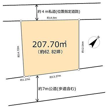 中古一戸建て-朝霞市根岸台7丁目 地形図