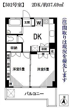 マンション(建物一部)-板橋区小豆沢4丁目 間取り