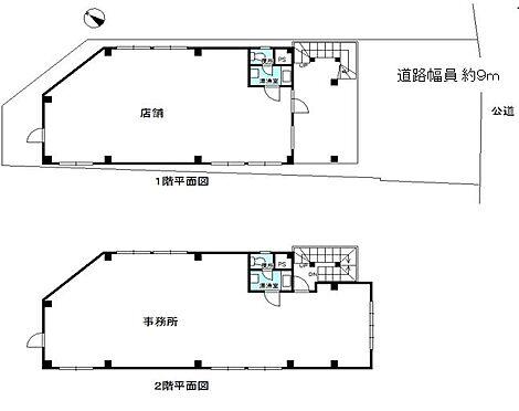 店舗付住宅(建物全部)-小田原市扇町2丁目 居間