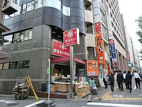 中古マンション-千代田区六番町 周辺環境:まるえい四谷店