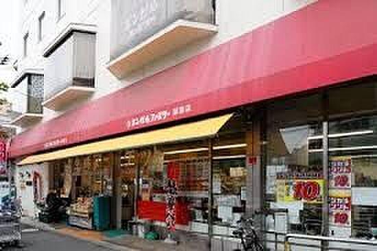 中古マンション-墨田区両国4丁目 エンゼルファミリー両国店 徒歩6分。 450m