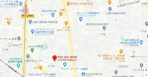 マンション(建物一部)-北九州市小倉北区片野4丁目 その他