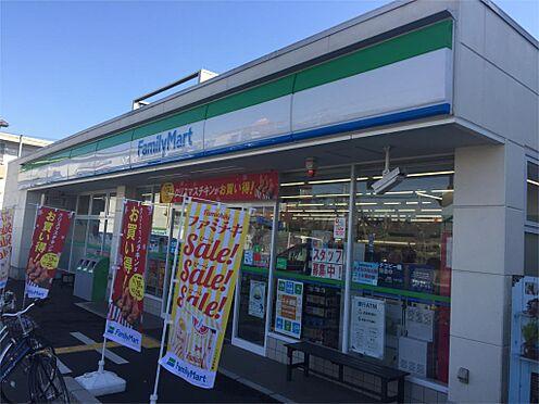 土地-さいたま市南区太田窪4丁目 ファミリーマート さいたま太田窪店(1137m)