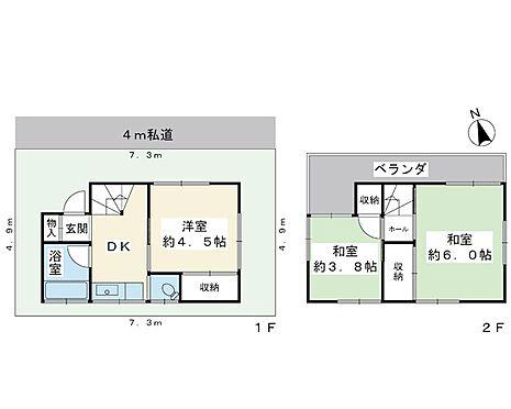 アパート-浦安市当代島2丁目 3DK一戸建て。