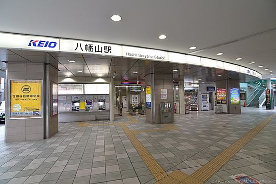 土地-世田谷区八幡山1丁目 京王線「八幡山」駅