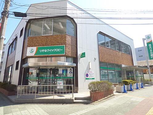マンション(建物一部)-富士見市東みずほ台1丁目 埼玉りそな銀行