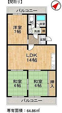 中古マンション-豊田市山之手2丁目 専有面積:約64.86平米、5階建て4階部分、間取り:3LDK