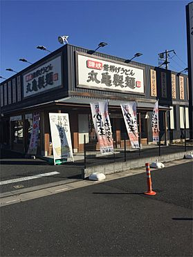 中古マンション-さいたま市南区大字太田窪 丸亀製麺 さいたま太田窪店(1030m)