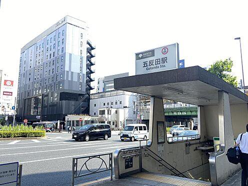 マンション(建物全部)-品川区東五反田5丁目 駅入口