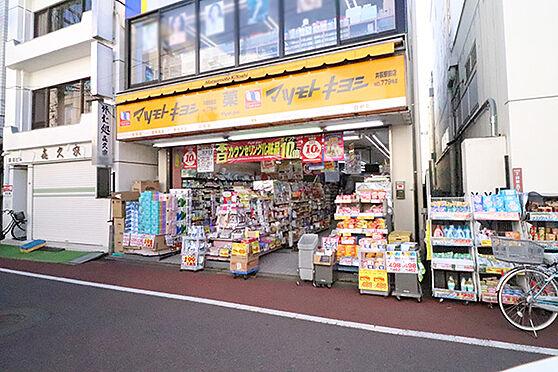 マンション(建物一部)-杉並区上井草1丁目 マツモトキヨシ 井荻駅前店