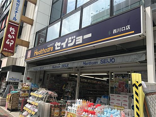 中古マンション-蕨市塚越5丁目 くすりセイジョー西川口駅前店(806m)