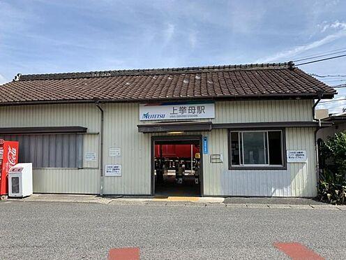 区分マンション-豊田市下市場町8丁目 名鉄三河線「上挙母」駅まで徒歩約1分(約1360m)