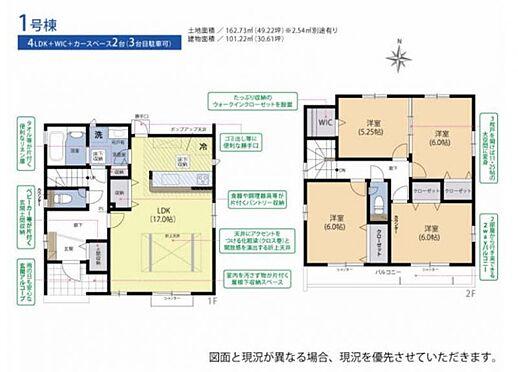 新築一戸建て-名古屋市中川区中野新町3丁目 4LDK+WIC+便利な土間収納+玄関アルコープもあります!全居室クローゼット付きで収納スペースが豊富☆