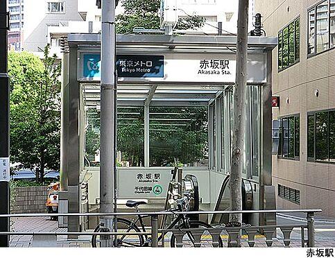 中古マンション-港区赤坂7丁目 赤坂駅(現地まで560m)