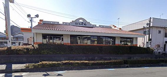 中古マンション-さいたま市中央区鈴谷7丁目 ステーキのどん与野店(744m)