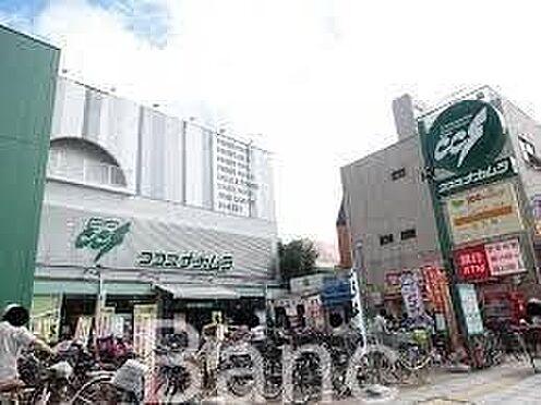 中古マンション-足立区梅田7丁目 ココスナカムラ梅島店 徒歩2分。 110m