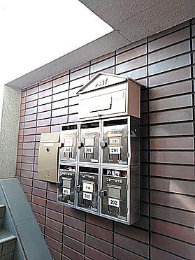 マンション(建物全部)-江戸川区中葛西7丁目 集合ポスト