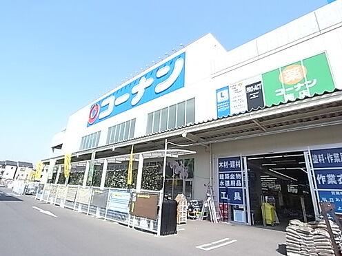 中古マンション-門真市江端町 【ホームセンター】コーナン大東御領店まで369m