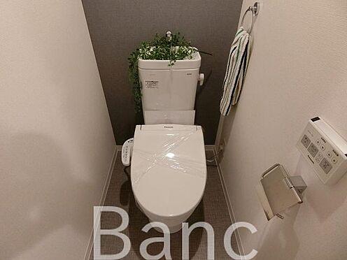 中古マンション-江東区東砂8丁目 高機能システムトイレ