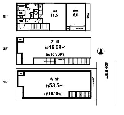 ビル(建物全部)-京都市中京区海老屋町 間取り