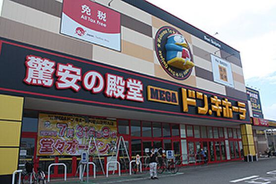 アパート-和歌山市栄谷 【ディスカウントショップ】MEGAドン・キホーテ 和歌山次郎丸店まで1382m