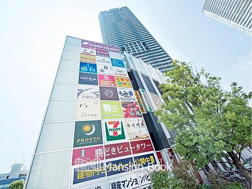 中古マンション-中央区勝どき5丁目 サイゼリヤ勝どきビュータワー店(669m)