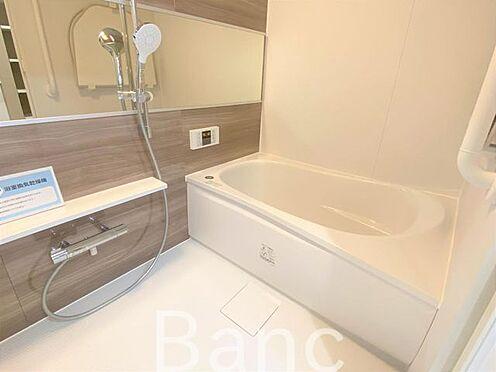 中古マンション-横浜市南区高砂町2丁目 追い焚き機能・浴室乾燥機付き。
