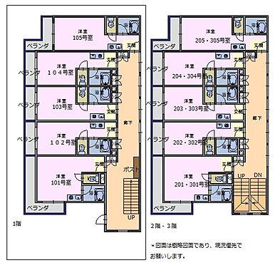 マンション(建物全部)-茨木市三島丘2丁目 間取り