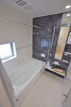 新築一戸建て-仙台市青葉区折立1丁目 風呂
