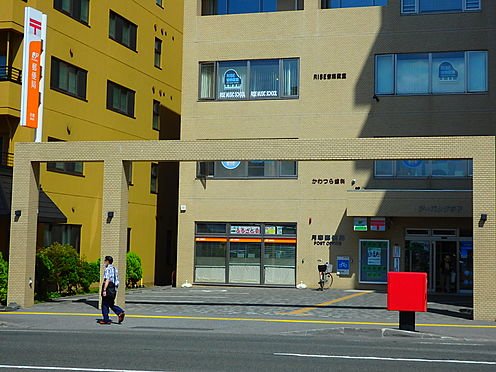 中古マンション-札幌市豊平区月寒東三条3丁目 月寒郵便局 約800m 徒歩10分