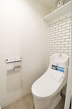 中古マンション-多摩市関戸2丁目 トイレ