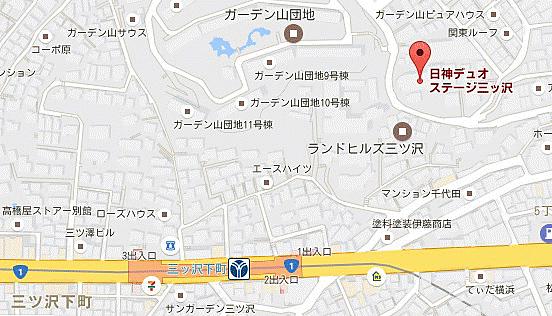 マンション(建物一部)-横浜市神奈川区三ツ沢下町 その他