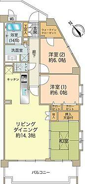 中古マンション-八王子市松木 約80m2の3LDKタイプ角部屋