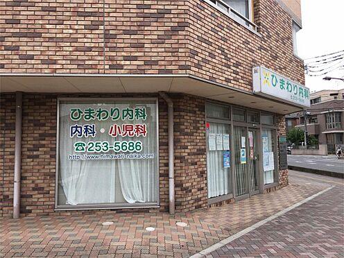 中古マンション-富士見市鶴瀬東2丁目 ひまわり内科(750m)
