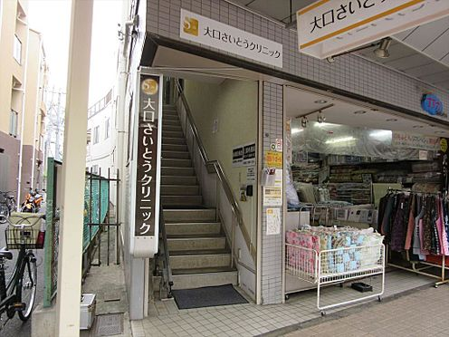 マンション(建物一部)-横浜市神奈川区子安通1丁目 大口さいとうクリニック 徒歩9分(約680m)