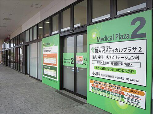 中古マンション-八王子市別所1丁目 南大沢メディカルプラザ(810m)
