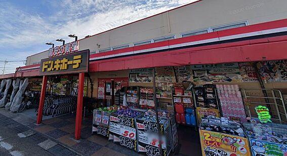 新築一戸建て-名古屋市緑区小坂2丁目 ドン・キホーテ緑店 650m