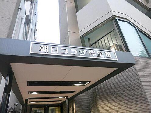 区分マンション-大阪市西成区岸里3丁目 外観